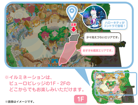 kt_illumi_2017_christmas_map_pc